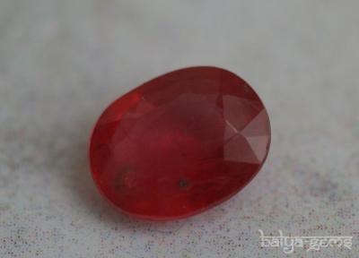 Rubis [1.40 ct]