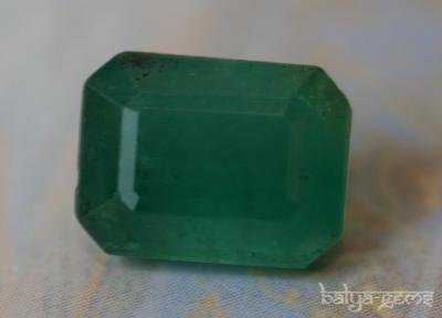 Emeraude [2.94 ct]